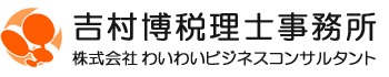 20個セット!!資生堂プロフェッショナル THC アクアインテンシブ トリートメント 1 1.8kgレフィル【詰替用】, フェルマート:32b9d677 --- formalworld.jp
